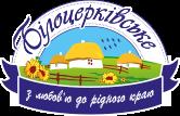Білоцерківське